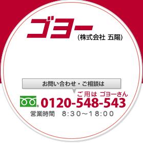054-653-7171